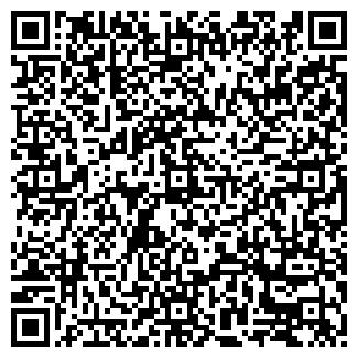 QR-код с контактной информацией организации ООО Рэдвэй