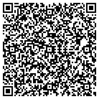 QR-код с контактной информацией организации ООО Мибеко