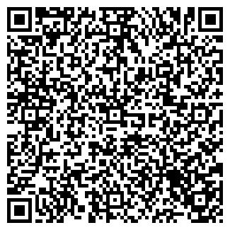 QR-код с контактной информацией организации ООО Авто Смайл