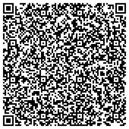 QR-код с контактной информацией организации ООО Белогорское Единая Балаковская Служба оказания транспортных услуг и аренды спецтехники