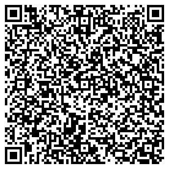 """QR-код с контактной информацией организации ООО """"ПрофМонтаж"""""""