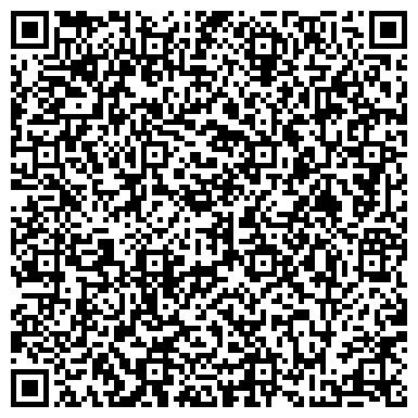 """QR-код с контактной информацией организации ООО """"Люберецкая Прокатная Компания"""""""