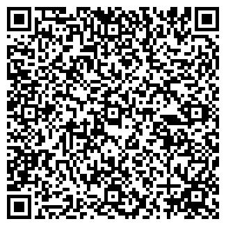 QR-код с контактной информацией организации ООО Либра