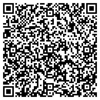 QR-код с контактной информацией организации ООО СДН-Агро
