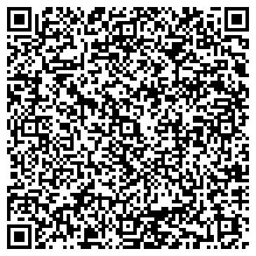 """QR-код с контактной информацией организации ООО фирма """"Центурион ЛТД"""""""