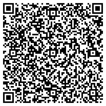 """QR-код с контактной информацией организации ООО Магазин """"Жаклин"""""""