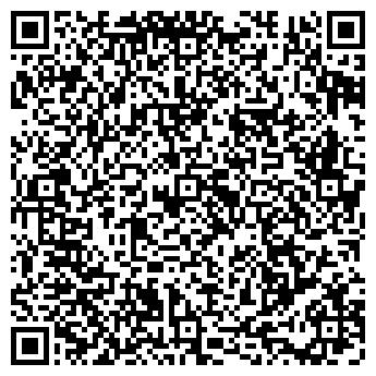 """QR-код с контактной информацией организации ОАО """"Азбука вкуса"""""""