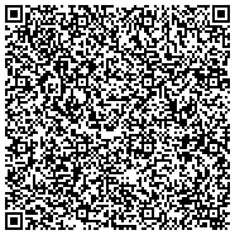 QR-код с контактной информацией организации ФГБОУ «Российский  государственный  университет нефти и газа  (национальный исследовательский университет) имени И.М. Губкина»