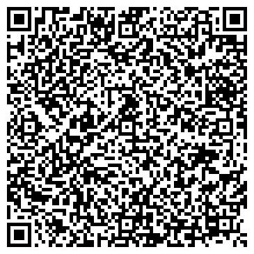 QR-код с контактной информацией организации ПУНКТ ТЕХНИЧЕСКОГО ОСМОТРА