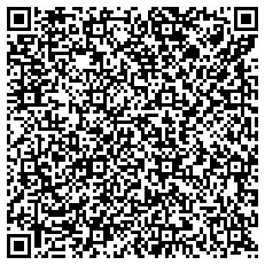 """QR-код с контактной информацией организации ООО Курьерская служба """"Марка"""""""