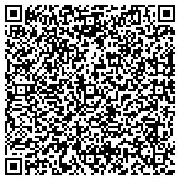 QR-код с контактной информацией организации ООО «Гражданское собрание «ЛИДЕР»