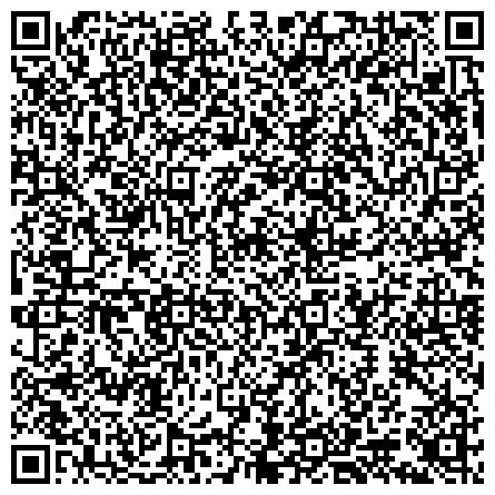 QR-код с контактной информацией организации МОСКОВСКАЯ ГОРОДСКАЯ ДЕТСКАЯ МУЗЫКАЛЬНАЯ ШКОЛА ДУХОВЫХ И УДАРНЫХ ИНСТРУМЕНТОВ ИМ. В.М. БЛАЖЕВИЧА