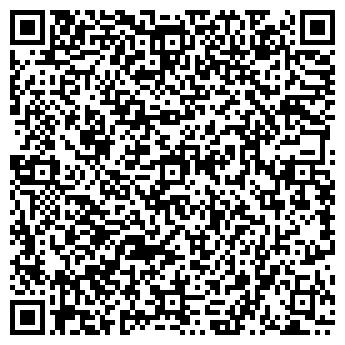 QR-код с контактной информацией организации ИНТЕРЗНАК