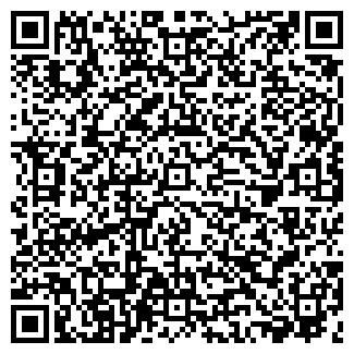 QR-код с контактной информацией организации ЛАВАНДЕРИЯ