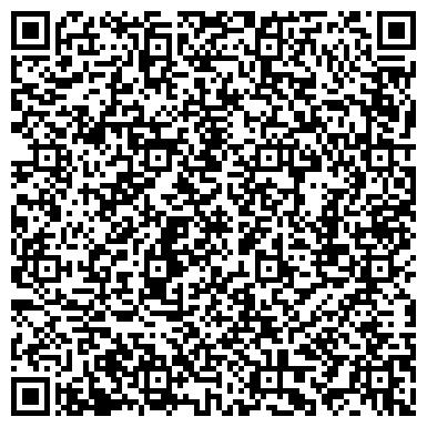 QR-код с контактной информацией организации Corp. Эвакуатор AvtoSos Харьков,Украина