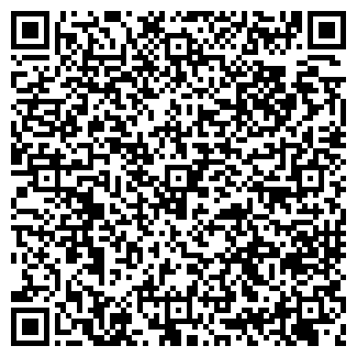 QR-код с контактной информацией организации ЭКЗОТИКА