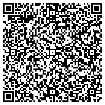 QR-код с контактной информацией организации ООО Регион Маркет