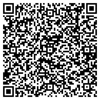 QR-код с контактной информацией организации чп Дуйшенкулова