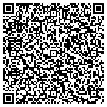 QR-код с контактной информацией организации ООО Лазерхауз