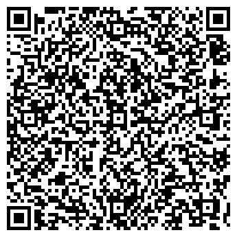 QR-код с контактной информацией организации ООО СтройПластСервис
