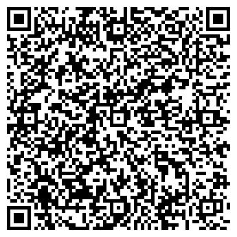 QR-код с контактной информацией организации ООО АйТи56.про