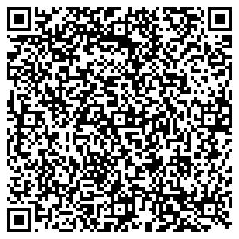 QR-код с контактной информацией организации СИНЕРДЖИ