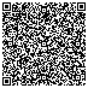 QR-код с контактной информацией организации ГОРОДСКАЯ ПОЛИКЛИНИКА № 110