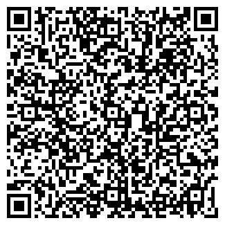 QR-код с контактной информацией организации БЕЛЬЁ, НОСКИ