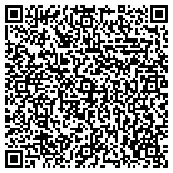 QR-код с контактной информацией организации ИП Борисевич Д.С.