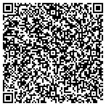 QR-код с контактной информацией организации ООО МариаРоса