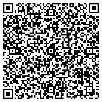 QR-код с контактной информацией организации ООО Алихан Транс