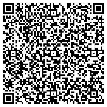 QR-код с контактной информацией организации ТОО Термеко РК