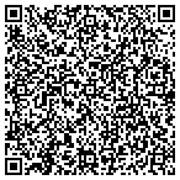 QR-код с контактной информацией организации ЛОБАЧЕВСКОГО, 92, КОРПУС 3