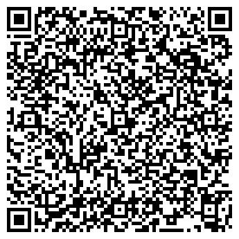 """QR-код с контактной информацией организации ООО """"БВИ-Принт"""""""