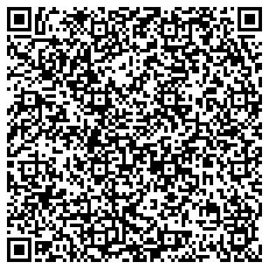QR-код с контактной информацией организации ИП Калядка Е.Н. Отдых, охота, рыбалка в Беларуси