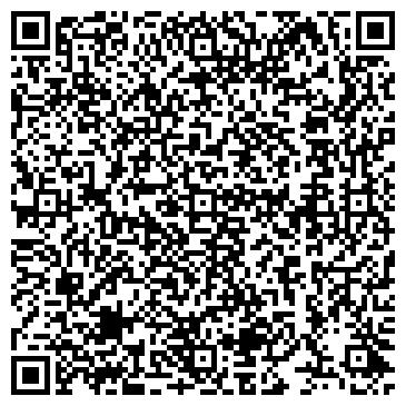 QR-код с контактной информацией организации ООО СтройМаркет-Оренбург
