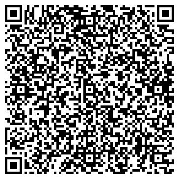 """QR-код с контактной информацией организации ООО """"Агропродхалял"""""""