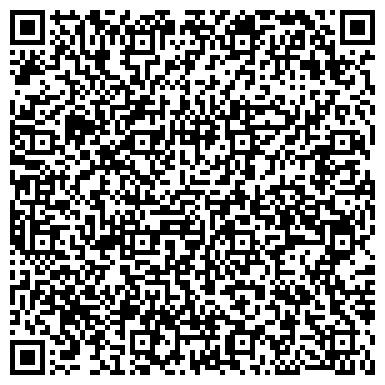 """QR-код с контактной информацией организации ООО Стоматологическая клиника """"ДентаМакс"""""""