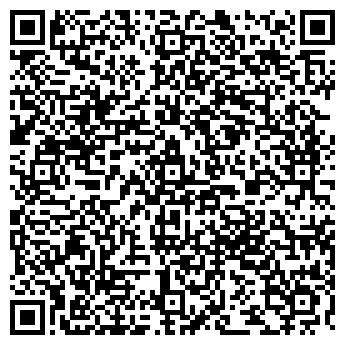 QR-код с контактной информацией организации ВОЯЖ ПЯТЬ ЗВЁЗД