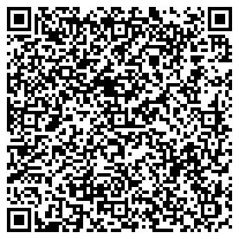 QR-код с контактной информацией организации ТОО Автоломбард Алматы