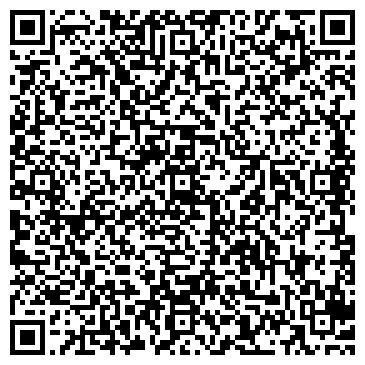 QR-код с контактной информацией организации Студия Site-Free