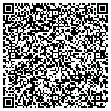 """QR-код с контактной информацией организации """"London"""""""