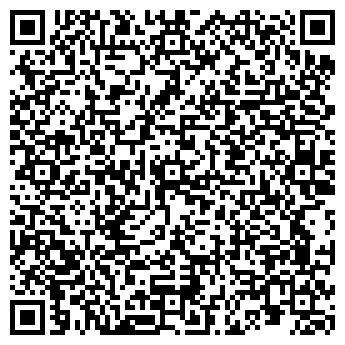 """QR-код с контактной информацией организации ООО """"ГрузАвтоЛайн"""""""