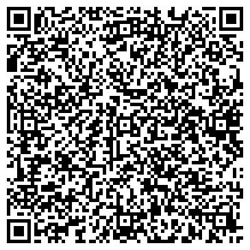 QR-код с контактной информацией организации Белая Стрекоза, ООО