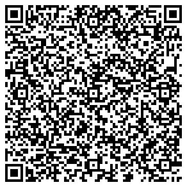 QR-код с контактной информацией организации ООО «ALIBAO KZ»