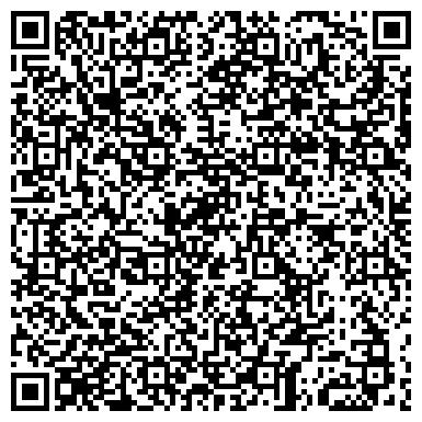 """QR-код с контактной информацией организации ООО """"Единая диспетчерская"""""""