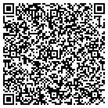 QR-код с контактной информацией организации ООО Гигатек