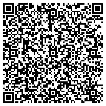 QR-код с контактной информацией организации Марабушта
