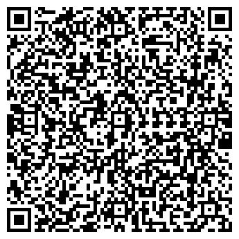QR-код с контактной информацией организации АГМАЛА