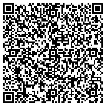 QR-код с контактной информацией организации АНТУР-2000
